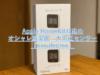 『Eve degree』レビュー:HomeKit対応の室内環境センサー